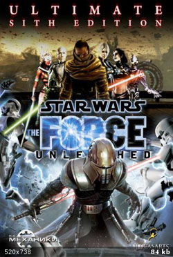 Star Wars The Force Unleashed - Ultimate Sith Edition (2009) PC
