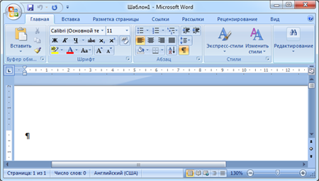 Office word 2007 редактор для текста
